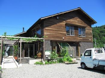 20110717tsuru09.jpg